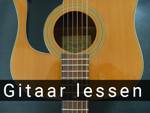 Gitaar lessen bij Muziek Centrum Hoorn